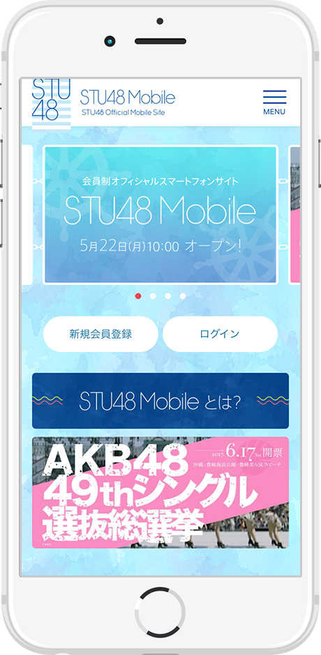 STU48 Official Mobile Site STU48 Mobile